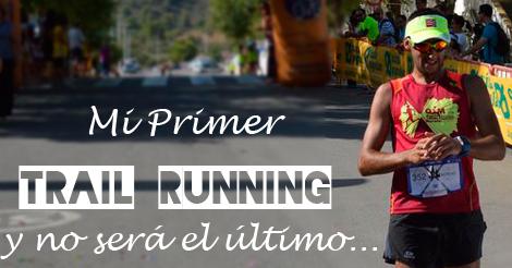 portada-ivan-moreno-blog-trail-running-riba-roja-2016-meta