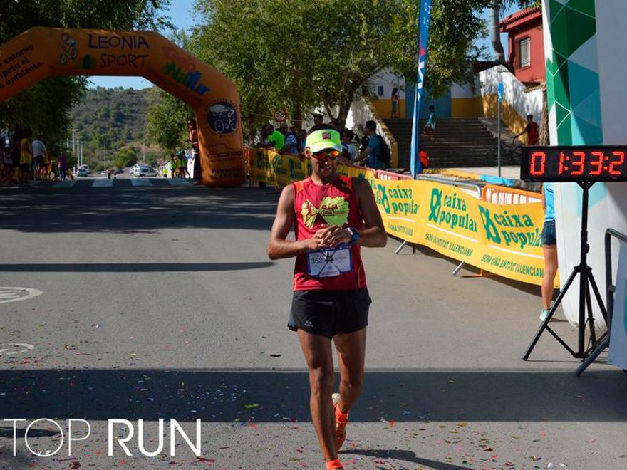 ivan-moreno-blog-trail-running-riba-roja-2016-meta